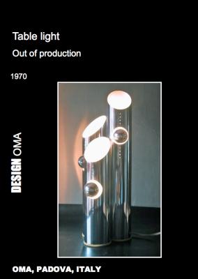 lampada da tavolo vintage anni '70